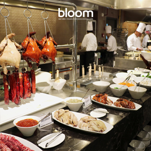 im-hotel-bloom-offer-all-day-buffet-promo